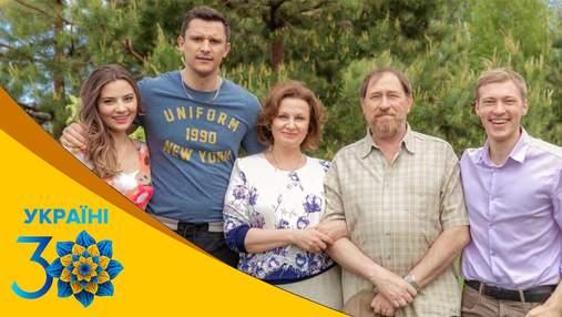 Найкращі українські серіали за останні 30 років: добірка до Дня Незалежності