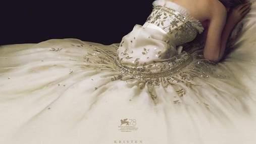 """Самотня леді Ді: у мережі опублікували довгоочікуваний постер фільму """"Спенсер"""""""