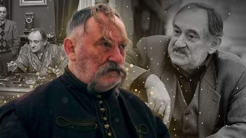 Богдану Ступке могло бы быть 80: успех, слава и мировое признание актера