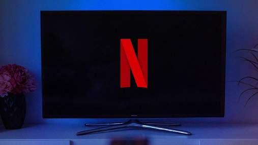 Осінні прем'єри серіалів на Netflix: дати виходу фільмів та трейлери