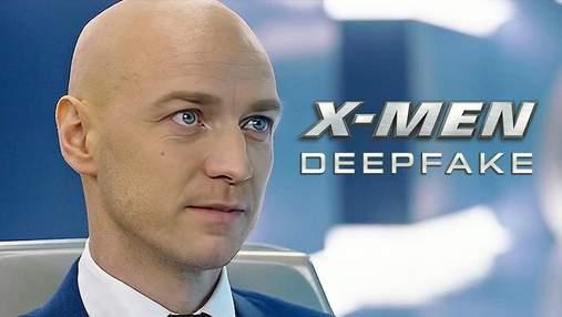"""Завдяки DeepFake: Юен МакГрегор зіграв роль професора Чарльза Ксав'єра з """"Людей Ікс"""""""