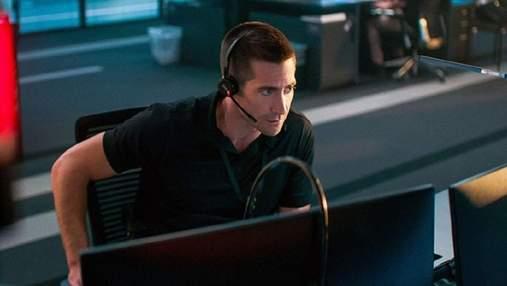 "Netflix показав трейлер фільму ""Винний"" з Джейком Джилленхолом – дата прем'єри"
