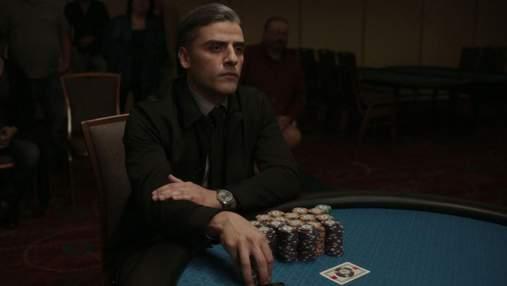 """Фильм о покере """"Холодный расчет"""" претендует на главный приз Венецианского кинофестиваля"""