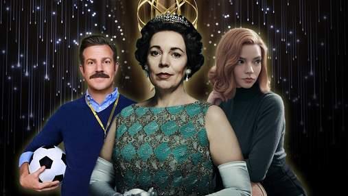 Лауреати премії Еммі-2021: несподівані переможці найпрестижнішої нагороди Телевізійної Академії