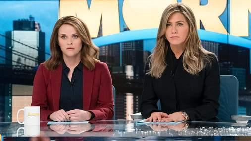 """""""Ранкове шоу"""" 2 сезон: повернення Дженніфер Еністон та Різ Візерспун на Apple TV+"""