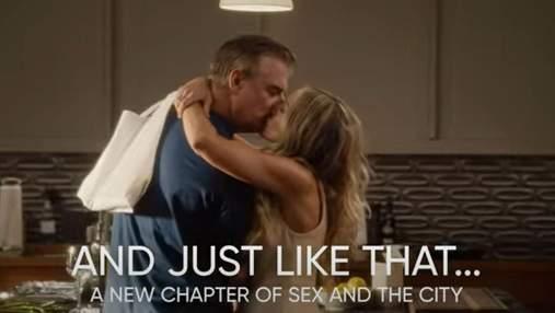 """HBO Max заінтригував офіційними відеокадрами перезапуску """"Сексу і міста"""""""