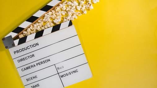 Українські фільми з душею, які варто переглянути кожному