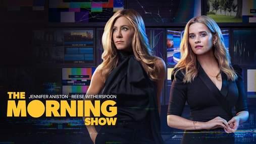 """Дженніфер Еністон і Різ Візерспун прокоментували другий сезон """"Ранкового шоу"""""""