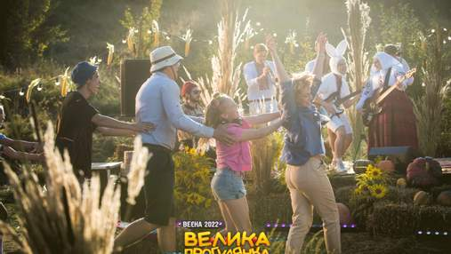 Дебют Олени Кравець, перша головна роль Юрія Ткача: про що буде нова сімейна комедія