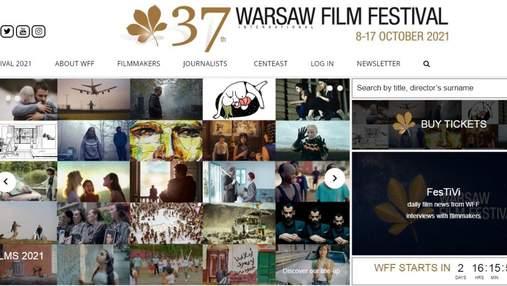 """Стрічки """"Носоріг"""",  """"Будинок """"Слово"""", """"Я працюю на цвинтарі"""" покажуть у Варшаві – огляд фільмів"""