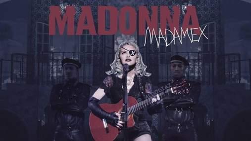 Прем'єра фільму Madame X про Мадонну: до чого тут український режисер