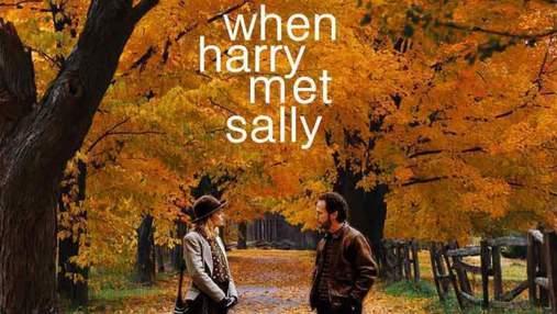 10 фільмів, які закохають вас в осінь