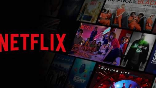 Netflix увійшов на український ринок: реакція конкурентів стрімінгу