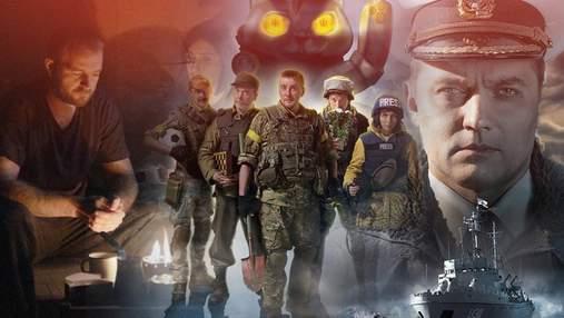 Важнейшие украинские фильмы ко Дню защитников и защитниц Украины, от которых сердце замирает