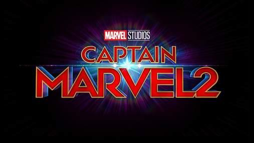Disney опублікувала змінений графік фільмів Marvel на 2022–2023 роки