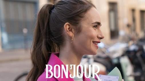 """Lancôme анонсував ексклюзивну б'юті-лінійку, присвячену """"Емілі в Парижі"""": перші фото"""
